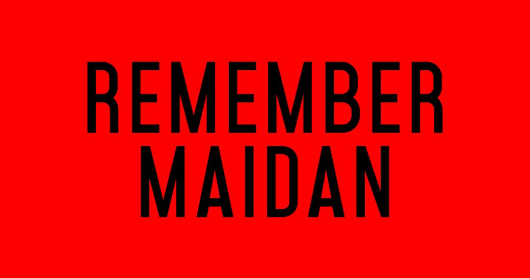 Как создавался виртуальный мемориал Майдана. Изображение № 11.