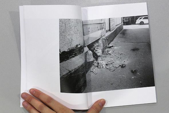 Новый самиздат: Зин-культура в России. Изображение № 20.