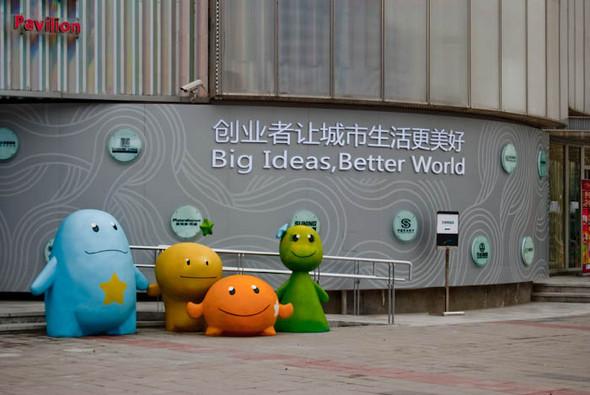 Шанхай Экспо за 2 дня. Изображение № 2.