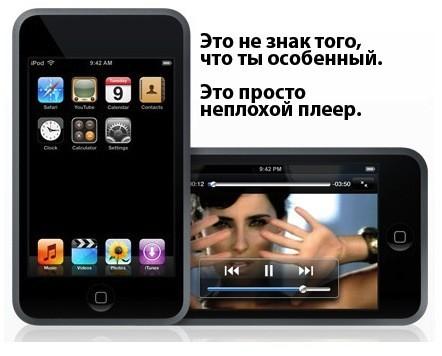 Реклама рекламы. Изображение № 4.