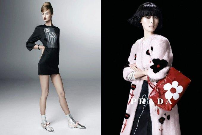 Max Mara, Prada и другие марки выпустили новые кампании. Изображение № 28.