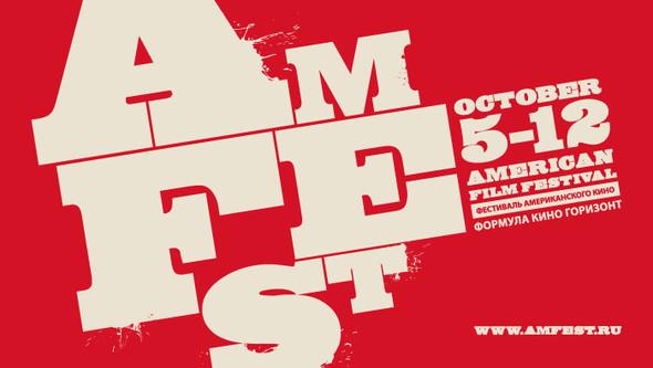 """Открытие фестиваля Amfest 2011 и показ фильма """"Другая Земля"""". Изображение № 1."""