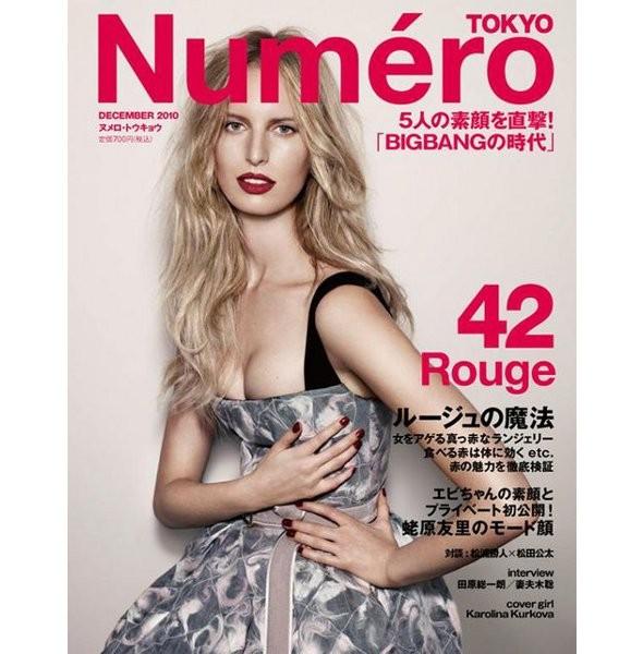 Новые обложки: Numéro, Interview и другие. Изображение № 1.