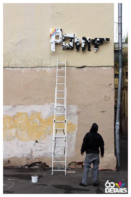 3D sculpture artist: OnePoint (process). Изображение № 14.