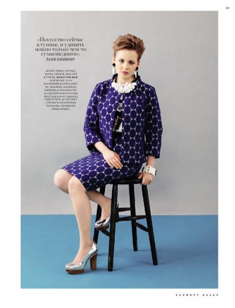 Три съёмки российских журналов о коллекции Marni at H&M. Изображение № 6.
