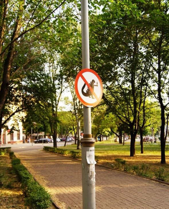 Уличные знаки в Запорожье. Изображение № 12.
