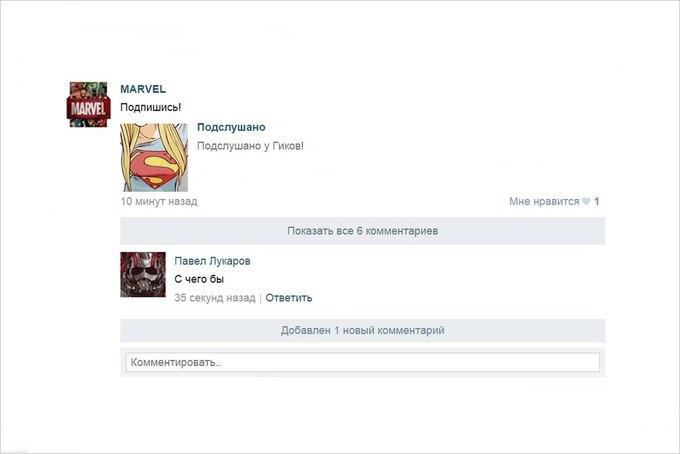 Новые правила «ВКонтакте» ограничили рекламу в сообществах. Изображение № 1.