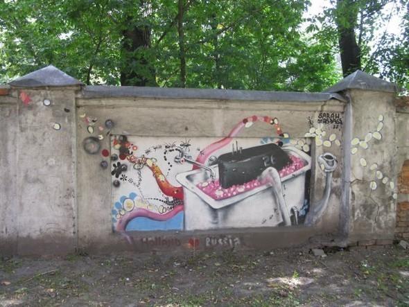 Граффити Петербурга. Изображение № 26.