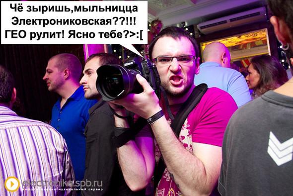 Клубные фотокомиксы от Мирона!. Изображение № 7.