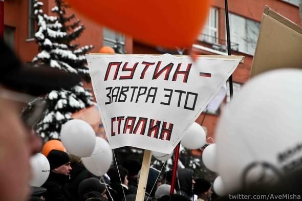 Креативные плакаты на проспекте Сахарова. Изображение № 12.