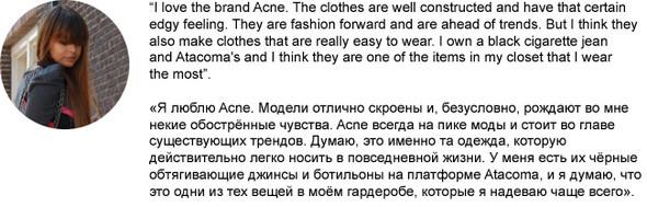Почему fashion-блоггеры любят Acne?. Изображение № 27.