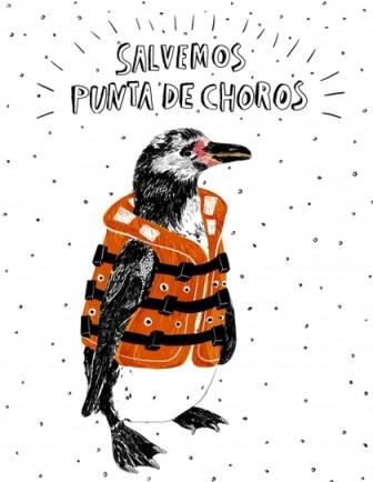 Новые имена: 30 художников, которых будут обсуждать в 2012-м. Изображение № 262.
