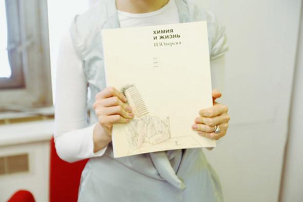 Рабочее место: Кристина Штейнбрехер, арт-директор ЦДХ. Изображение № 39.