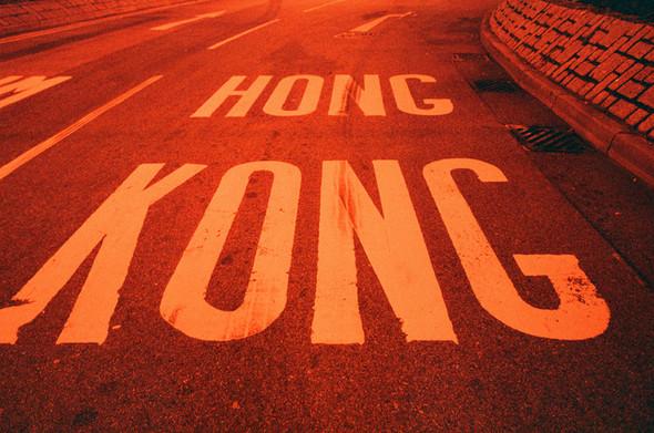 Изображение 88. HONG KONG.. Изображение № 77.