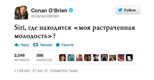Конан О'Брайен, телеведущий и сценарист. Изображение № 17.
