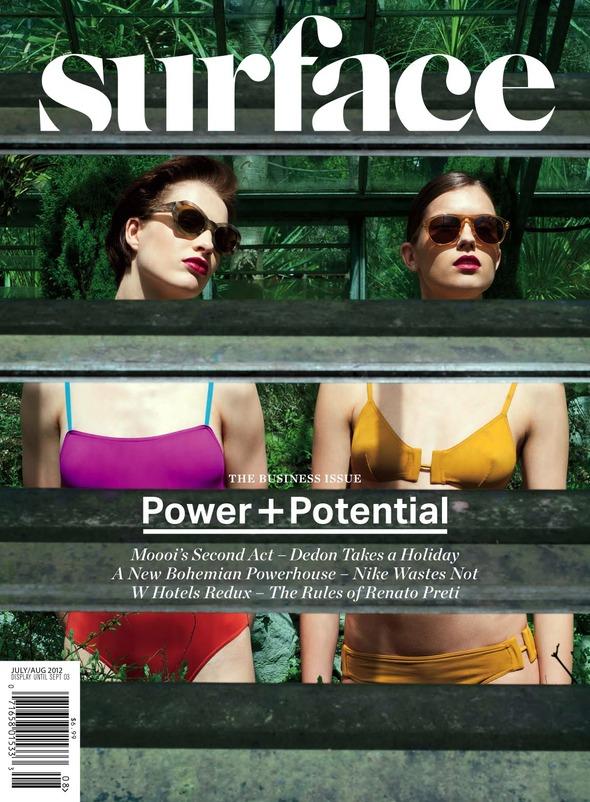 Под прикрытием: Новые обложки Dansk, i-D, Richardson, Surface, Vogue. Изображение № 8.