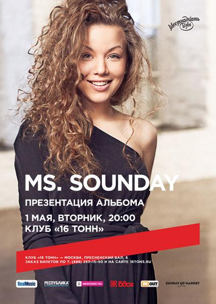 """ms.Sounday - 1 мая клуб """"16 тонн"""" - БЕСПЛАТНЫЙ ВХОД. Изображение № 2."""