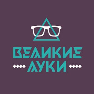 10 лучших городских логотипов России, Украины и Белоруссии, по мнению команды Citybranding. Изображение № 12.