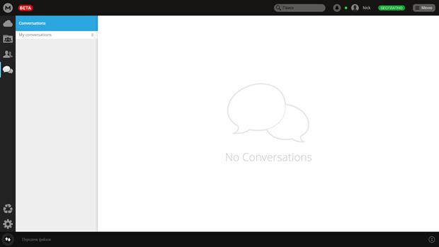Ким Дотком запустил браузерный сервис для видеозвонков. Изображение № 1.