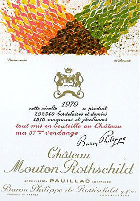 Wine VSART. Изображение № 37.