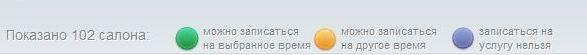 """Преображение портала """"Море Салонов"""". Изображение № 3."""