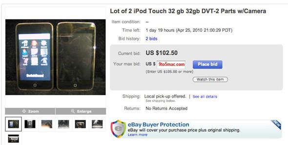 На eBay появились прототипы iPod Touch с камерой. Изображение № 1.