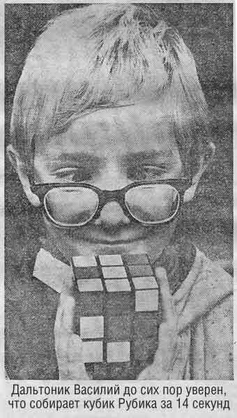 Кубику Рубику исполнилось 25 лет. Изображение № 14.
