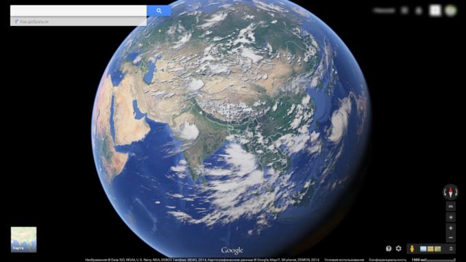 В Google Maps появились глобусы Луны и Марса. Изображение № 4.