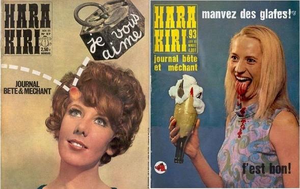 Hara Kiri – шокитрепет 1960-х. Изображение № 13.
