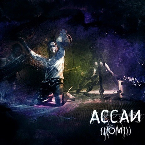 """Ассаи выпустил новый альбом """"ОМ"""". Изображение № 1."""