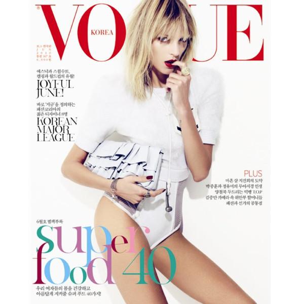 5 новых обложек Vogue. Изображение № 4.