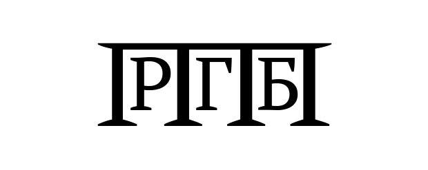 Редизайн: Российская государственная библиотека. Изображение №13.