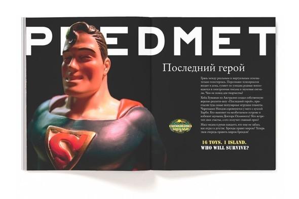 Лучшие проекты Russian Creators. Изображение № 55.