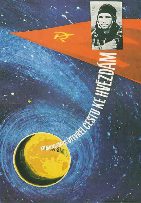 «Поехали!» Подборка ретро-плакатов с Юрием Гагариным. Изображение № 27.
