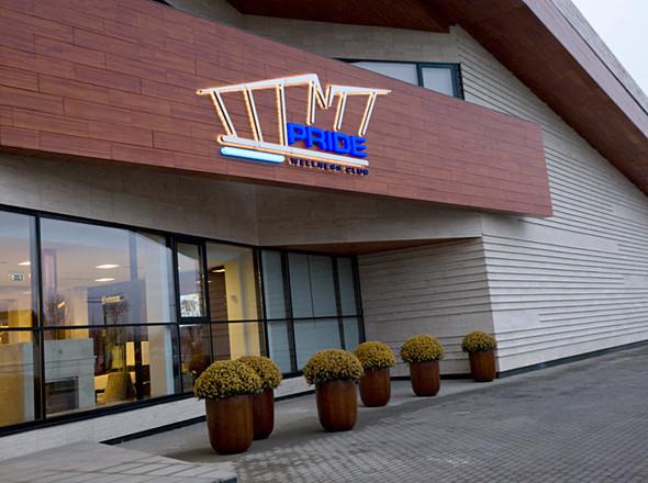 Велнес-центр премиум-класса в Барвихе. Изображение № 6.