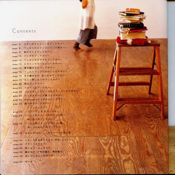 Книга для книг. Изображение № 2.