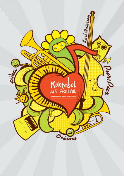 Koktebel Jazz Fest & Sekta: Festival Graphic Contest. Изображение № 58.