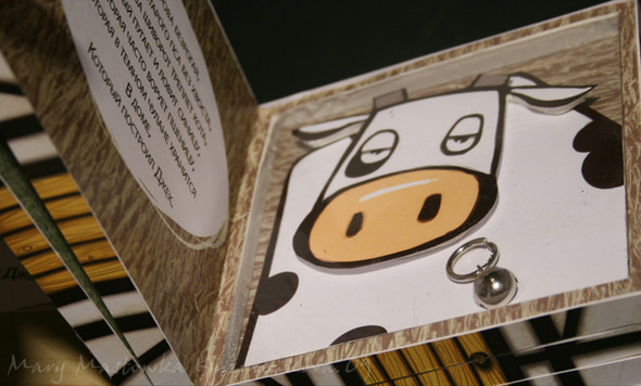 Дом, который построил Джек авторская книжка-игрушка. Изображение № 9.