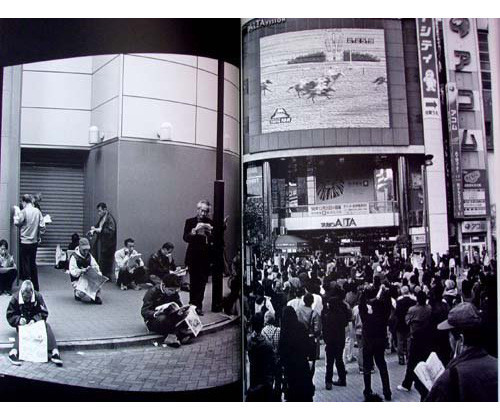 Большой город: Токио и токийцы. Изображение № 73.