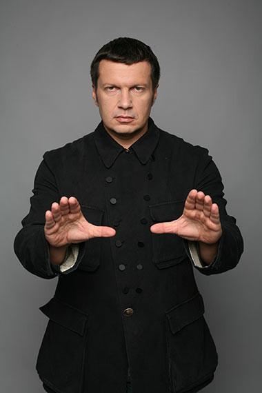 Вл. Соловьёв – «Мы русские. Снами Бог». Изображение № 24.