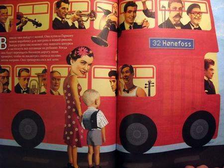 Детские книжки длявзрослых. Изображение № 13.