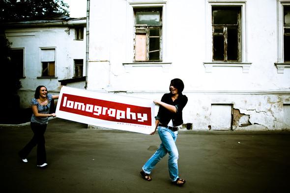 Ломокросс двух столиц, 29 августа'09. Москва!. Изображение № 5.