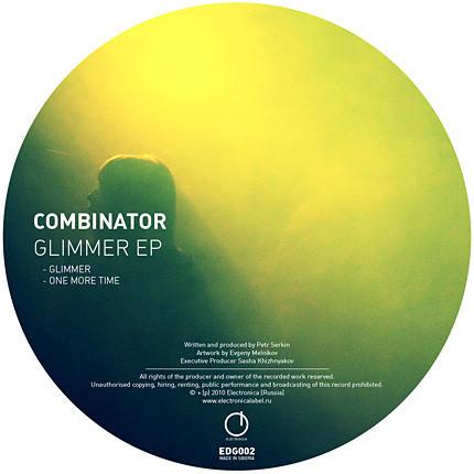 Combinator. Изображение № 1.