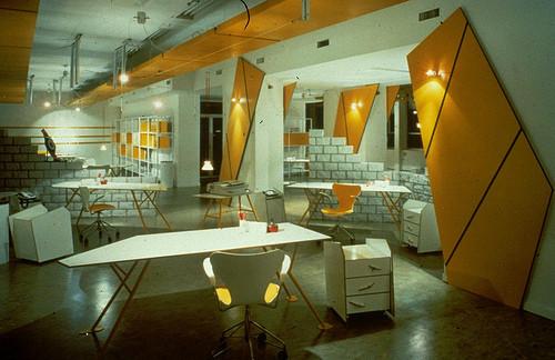 Изображение 7. 23 офиса, работать в которых - одно удовольствие.. Изображение № 80.