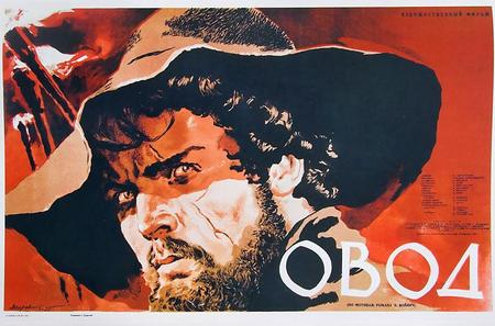 Oh, God! Russian movie posters!. Изображение № 16.