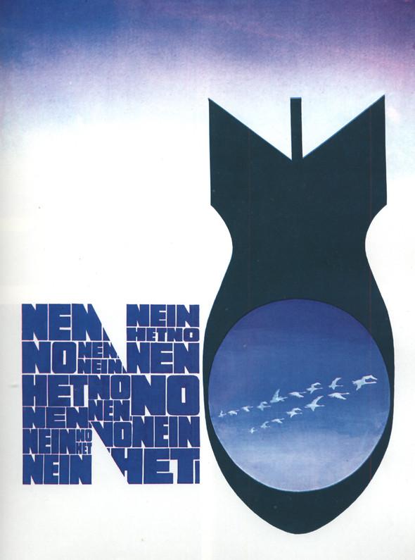 Искусство плаката вРоссии 1884–1991 (1985г, часть 4-ая). Изображение № 39.