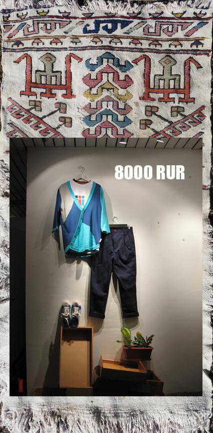 Местная распродажа: каксобрать гардероб за6000 рублей. Изображение № 3.