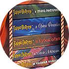 Where to Buy: Гарри Поттер. Изображение № 12.