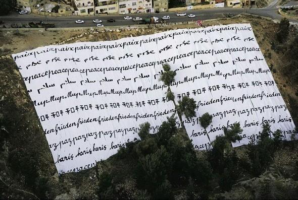 """""""Тенты мира"""" художницы Клары Хэлтер в Иерусалиме. Изображение № 42."""