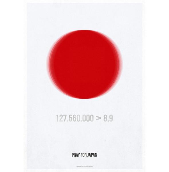 Изображение 49. Help Japan.. Изображение № 20.